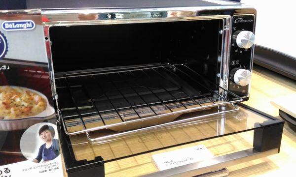 デロンギ ミニコンベクションオーブンは9月発売予定。24000円