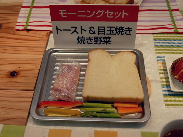 トースト、目玉焼き、焼き野菜が同時にできます