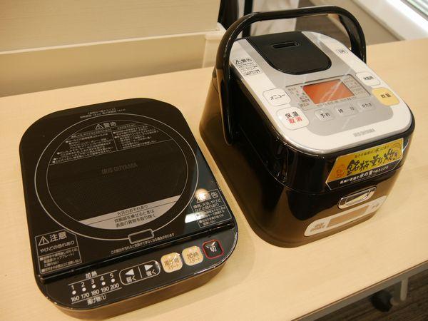 IH調理器とおひつに分かれます