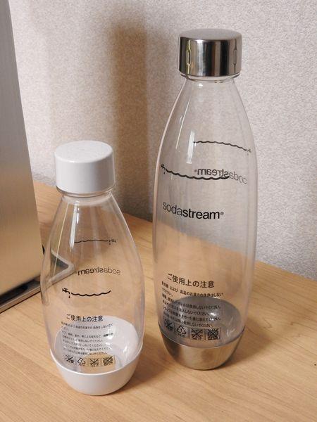 ボトルも追加で購入できる。持ち歩きようなどに500mlタイプもあると便利!