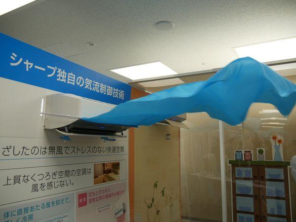 こちらは天井に風を当てる冷房。布がピンとはるほど風が出るなんて、すごいですね